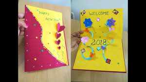 DIY New Year Pop Up Card ~ How to make New Year Card Easily