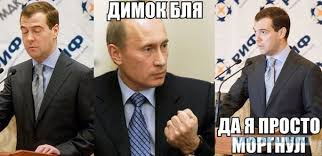 """От Путина можно ожидать чего угодно. Сейчас он пытается показать США и ЕС какой он """"крутой пацан"""", - Белковский - Цензор.НЕТ 6874"""