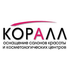 Beauty Style в интернет-магазине Коралл в Воронеже