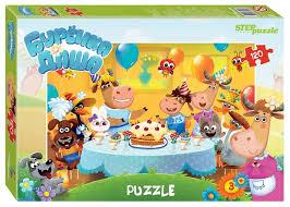 <b>Пазл Step puzzle Riki</b> (75157), 120 дет. — купить по выгодной ...