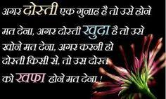 Pin by Blogging on Happy New Year Shayari Images