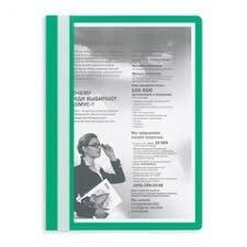 Скоросшиватели, Папки, дёшево, каталог, стоимость