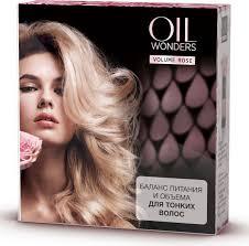 <b>Matrix Набор</b> Oil Wonders Volume Rose
