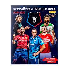 <b>Альбом для наклеек</b> Panini <b>РПЛ</b> 1 шт Россия - купить c доставкой ...