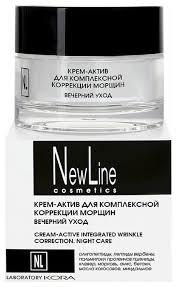 NewLine <b>Крем-актив</b> вечерний уход для <b>комплексной коррекции</b> ...