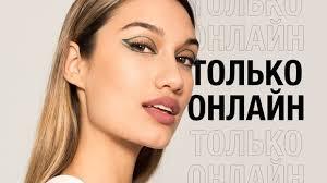 Товары Maybelline New York – 78 товаров   ВКонтакте
