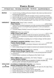 Custom Paper Tubes   Cleveland  Ohio Wikimapia