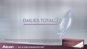 Купить <b>Dailies</b> Total 1 (30 <b>линз</b>) - доставка от интернет магазина ...