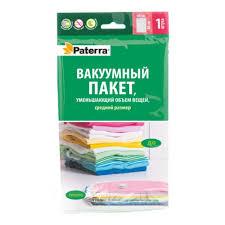 Вакуумный <b>пакет для хранения</b> вещей, <b>PATERRA</b>, 1 шт., 60*80 см ...