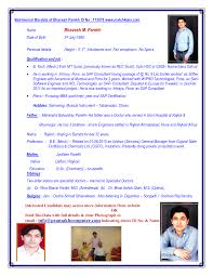 biodata jpg 1654×2339 biodata for marriage samples 124958274 png 1275×1650 · places to aakashbiodata
