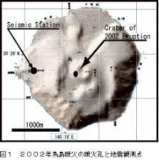 「1902年 伊豆諸島の鳥島の火山が大爆発」の画像検索結果