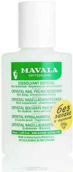 <b>Жидкость для</b> снятия лака <b>Mavala Crystal</b>, без запаха, 50 мл ...
