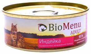 Купить Корм для кошек <b>BioMenu Adult консервы</b> для кошек с ...