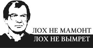 """Террористы """"ЛНР"""" хотят сделать российский рубль основной денежной единицей с 1 марта - Цензор.НЕТ 7166"""