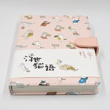 Blue Student <b>Cute Cartoon Cat</b> Pattern Notebook Leather Cover ...