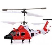<b>Радиоуправляемые вертолеты</b>, купить по цене от 538 руб в ...
