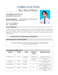 Microsoft Resume Template     Word      Rufoot Resumes  Esay  and Templates