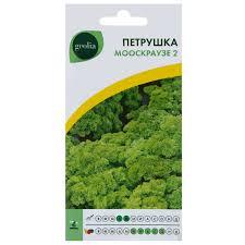 <b>Семена Петрушка</b> кудрявая Geolia «<b>Мооскраузе</b>-<b>2</b>» в Костроме ...