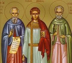 Святые <b>мученики</b> и исповедники <b>Гурий</b>, <b>Самон</b> и Авив ...