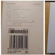 (С русского языка) двухполосный модуль управления <b>Xiaomi Mijia</b> ...
