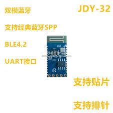 <b>JDY 32 dual mode</b> Bluetooth module SPP Bluetooth module BLE ...
