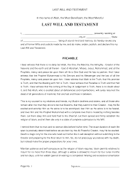 simple last will and testament sample printable documents last will and testament