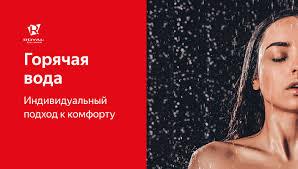<b>Водонагреватели</b> — купить на Яндекс.Маркете