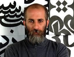 Reza Abedini (1967) is een visueel kunstenaar en grafisch vormgever uit Teheran, Iran. Tussen 1985 en 1990 studeerde hij aan de School of Fine Arts en de ... - Reza-Abedini