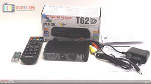 <b>World Vision T62D</b> - цифровая ТВ приставка - YouTube