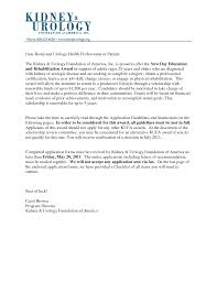 recommendation letter for a job position recommendation letter  recommendation letter for a falcon