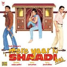 Mere Yar Ki Shadi Hai