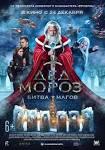 Фильмы магии википедия