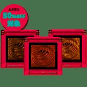 【アイシャドウ】プリズムインアイズ BR402 メタリックブロンズ/韓国コスメのエチュードハウス公式通販