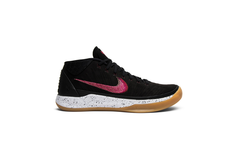 d Gum' 'black Sneakers Kobe Nike A 5 Mid 7 Mens Size EOA4XgqU